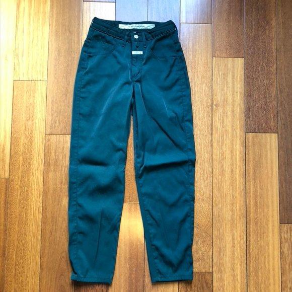 Vintage Marithe Francois Girbaud High Rise Jeans